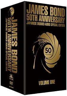 007 TV放送吹替初収録特別版DVD-BOX【第一期】