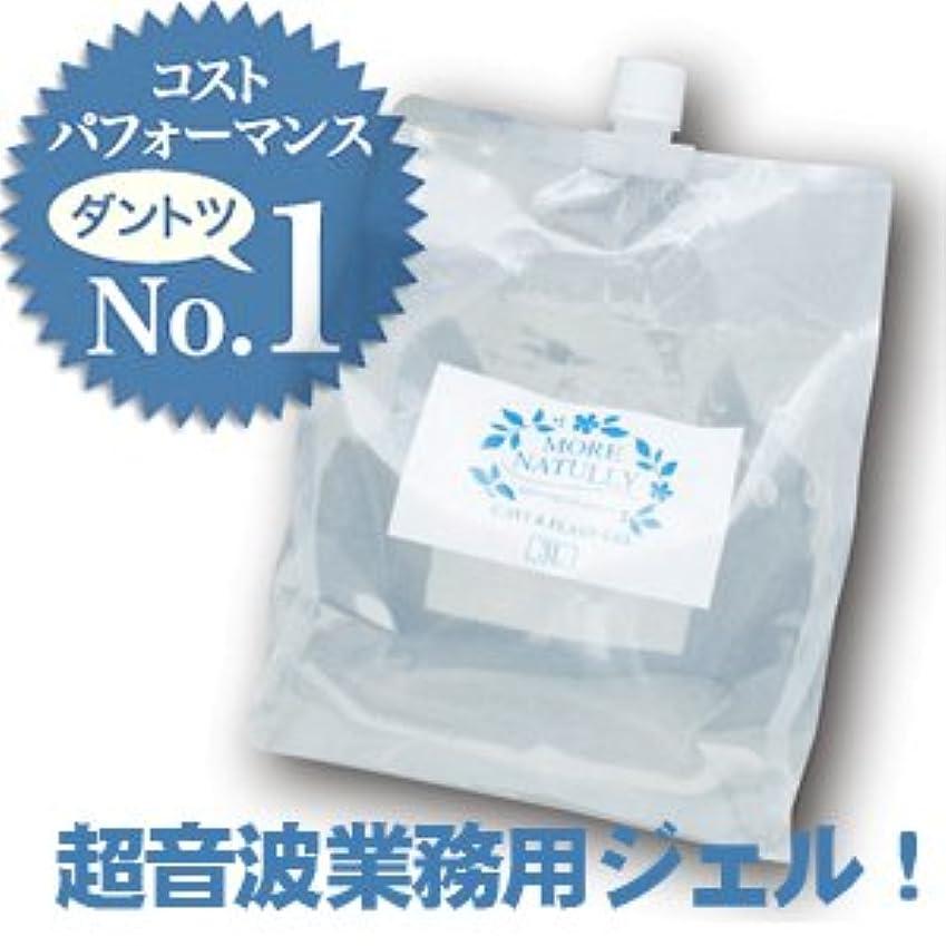 包帯ピニオンブルーベルモアナチュリー キャビ&フラッシュジェル 3L【ソフトタイプ】 / 業務用超音波ジェル