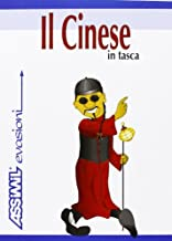 Il cinese in tasca
