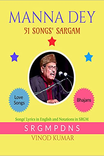 MANNA DEY 51 SONGS' SARGAM: Songs' Lyrics in English and Notations in SRGM
