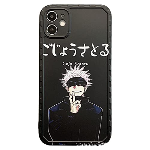 DNZJHHM Creative Jujutsu Kaisen Personality Phone Case Cover Shell for Apple iPhone 11 Pro XS MAX X XR 8 7 12 Mini Plus 7p/8p-A01_For iPhone 8Plus