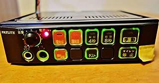 パトライト サイレンアンプ SAP-500BK SAP-500BP風 覆面パトカー 警護車仕様に 未ハンマー品 純正マイク?マイクハンガー付き