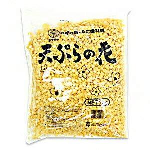 【業務用】 蜜元 天ぷらの花 天かす 1kg