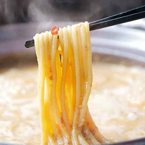 博多若杉 ちゃんぽん麺 もつ鍋 追加具 お取り寄せ 鍋 シメ 麺 1玉 150g