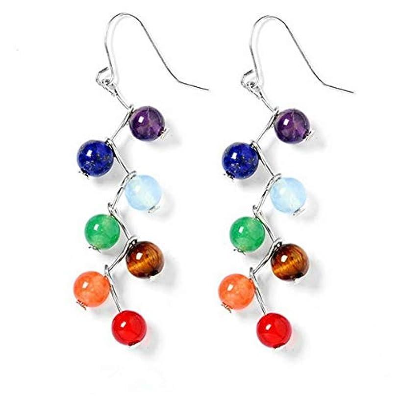 Endicot Natural Stone Agate Amethyst 6mm Beads Rainbow 7 Chakra Dangle Hook Earrings   Model ERRNGS - 17250  