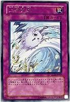 遊戯王 GLAS-JP067-R 《上昇気流》 Rare