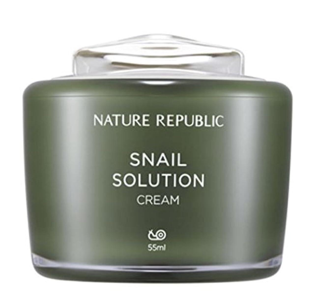 団結土器卵正規輸入品 NATURE REPUBLIC(ネイチャーリパブリック) S SOL クリーム b 55ml NK0637