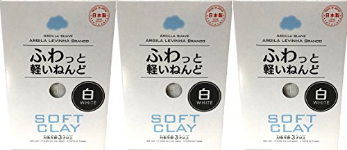 Soft clay set (White) pack of 3