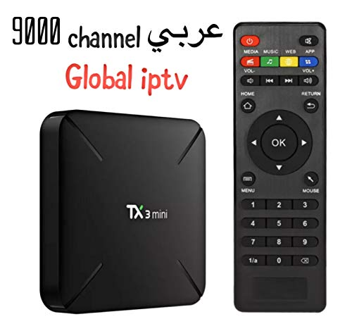 Best International Arabic IPTV USA Canada Brazil Europe Africa ...2 Years Service