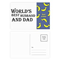 夢の世界の最高のおとうさんと夫の引用 バナナのポストカードセットサンクスカード郵送側20個