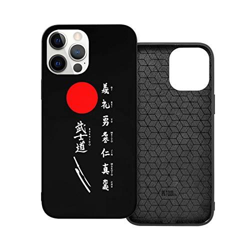 Japanese Kanji Samurai Bushido Compatible with iPhone 12/12 Pro / 12 Pro Max / 12 Mini Case Fashion TPU Protective Phone Cover