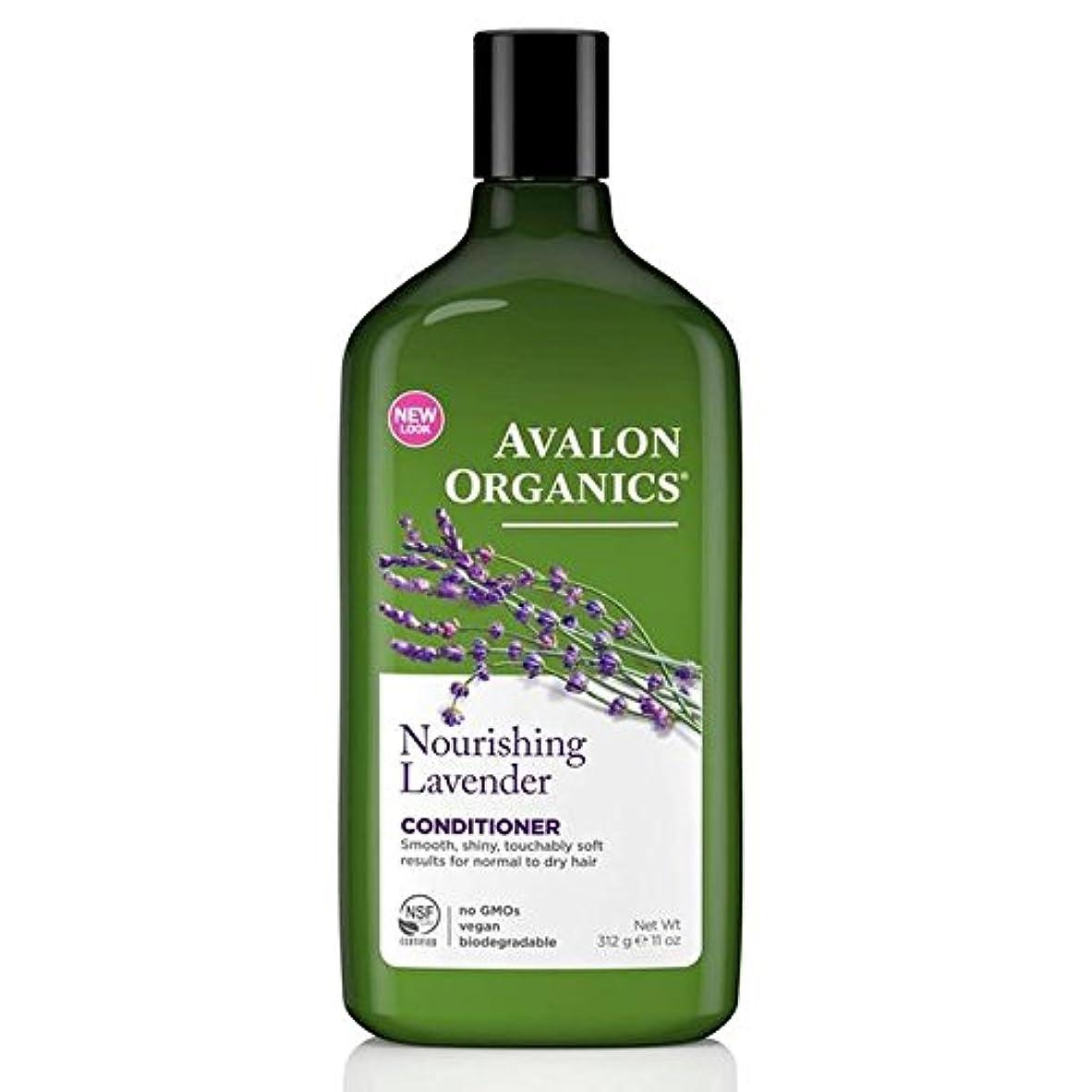 厳密にタワーつかまえるAvalon Organics Lavender Nourishing Conditioner 325ml - (Avalon) ラベンダー栄養コンディショナー325ミリリットル [並行輸入品]