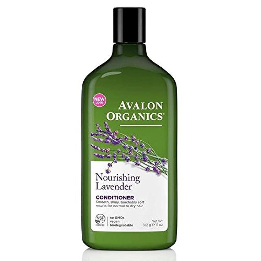 侵入飛び込む仲良しAvalon Organics Lavender Nourishing Conditioner 325ml - (Avalon) ラベンダー栄養コンディショナー325ミリリットル [並行輸入品]