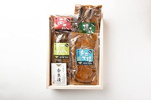 奈良漬 セット 木箱 (大) 詰め合わせ 個包装 瓜 西瓜(すいか) 守口大根 胡瓜 各一袋 紫の風呂敷包み