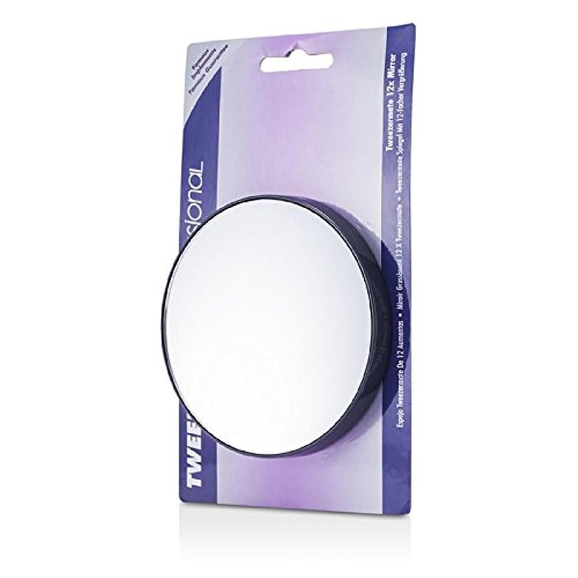 座標光予測するツィーザーマン プロフェッショナル ツイーザーメイト 12倍拡大鏡 -並行輸入品