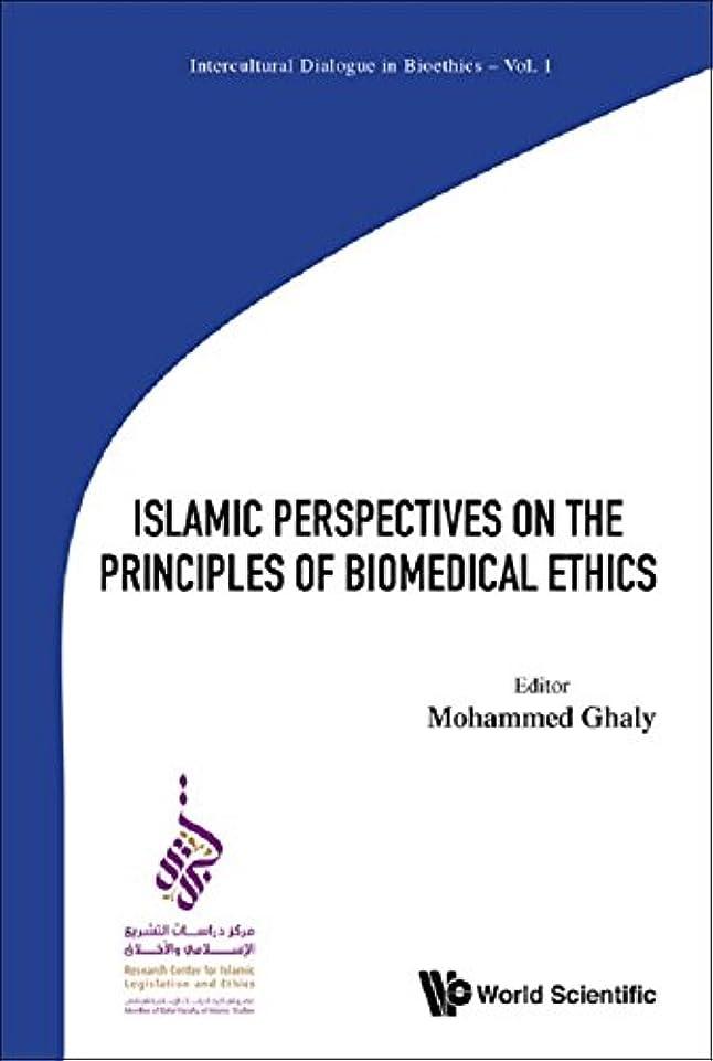 どのくらいの頻度で出血トーストIslamic Perspectives on the Principles of Biomedical Ethics (Intercultural Dialogue in Bioethics Book 1) (English Edition)