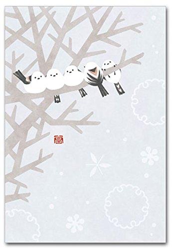 やさしいポストカード 「シマエナガ」 冬のイラスト 絵葉書 寒中見舞い