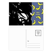 不規則なテクスチャ画法 バナナのポストカードセットサンクスカード郵送側20個