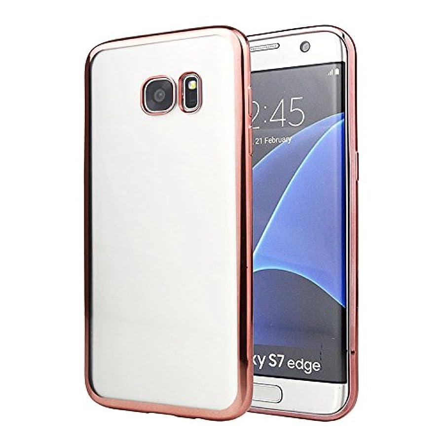 お茶メディカル狂気YATATECH Samsung Galaxy S7 Edge用ケース 衝撃吸収バンパー アンチスクラッチ 防塵 超薄い 透明ソフトTPU 軽量 ギャラクシー S7エッジ用ケースカバー(ローズゴールド)