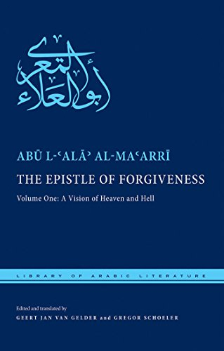 The Epistle of Forgiveness: Volume One: A Vision of Heaven and Hell (Library of Arabic Literature Book 32) (English Edition)