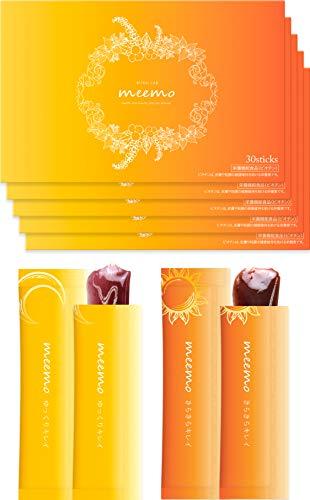 meemo ミーモ (5個セット) ボディケア ゼリー (エクオール + エラスチン + プラセンタ + セラミド + シャタバリ) ザクロ&カシス味 30日分