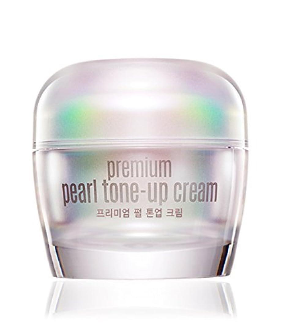 反逆無礼にイディオムGoodal Premium Pearl Tone-Up Cream 1.7 Ounce Silver [並行輸入品]