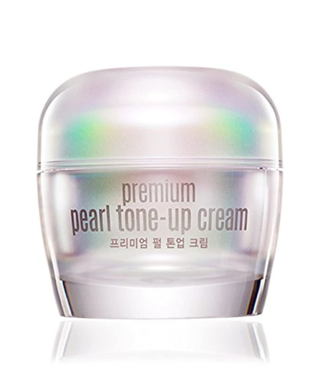 トロイの木馬東方庭園Goodal Premium Pearl Tone-Up Cream 1.7 Ounce Silver [並行輸入品]