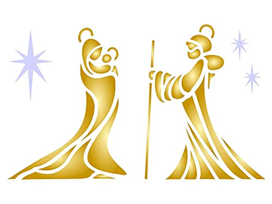 Mary Joseph Jesus Stencil - 7.5 x 4.5 inch (M) - Reusable Christmas Nativity Wall Stencils for Painting - Use on Paper Projects Walls Floors Fabric Furniture Glass Wood etc.