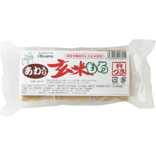 オーサワジャパン 玄米もち あわ入 6個入(300g) ×10セット