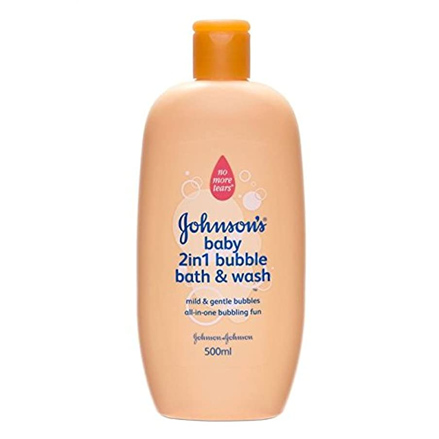 促す浸す集まるJohnsons Baby 2-in-1 Bubble Bath & Wash 500ml by Johnson'
