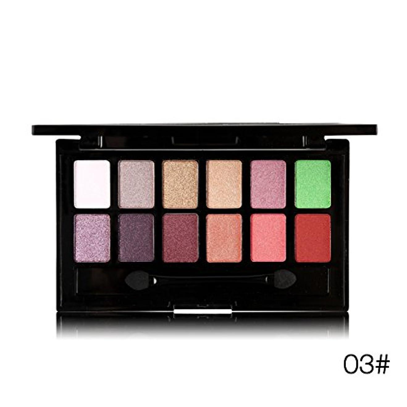 乗り出すチャート構成(03#) 12 Colors Pro Nude Earth Color Makeup Eyeshadow Palette with Brush Smoky Eye Shadow Shimmer Matte Mineral Waterproof Kits