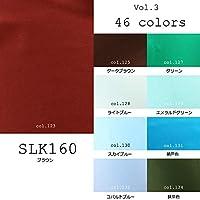 シルク 生地 裏地 16匁本絹サテン 国産 112cm幅 50cm単位カット対応 46色展開 SLK160