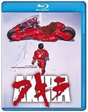 Blu-ray Akira [ Audio and Subtitles in English + Portuguese ] [ Region ALL ]