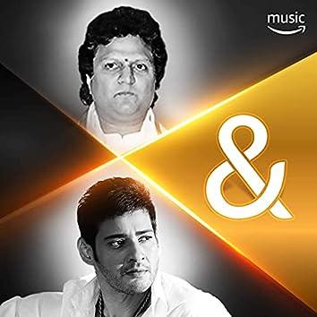 Together: Mani Sharma & Mahesh Babu
