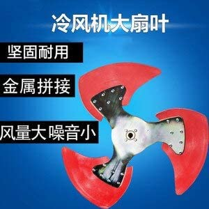 Pumps Parts Accessories Special fan blade full pages 70% OFF Outlet 67% OFF of fixed price nine sta