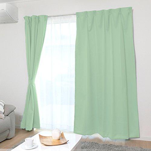 【7色138サイズから選べる】 アイリスプラザ ドレープカーテン 日本製 2枚 100cm×210cm 一級遮光 断熱 保温 洗える グリーン