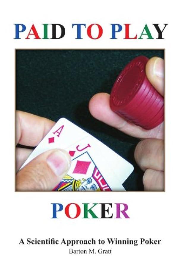 配分腐ったオーバーランPaid to Play Poker