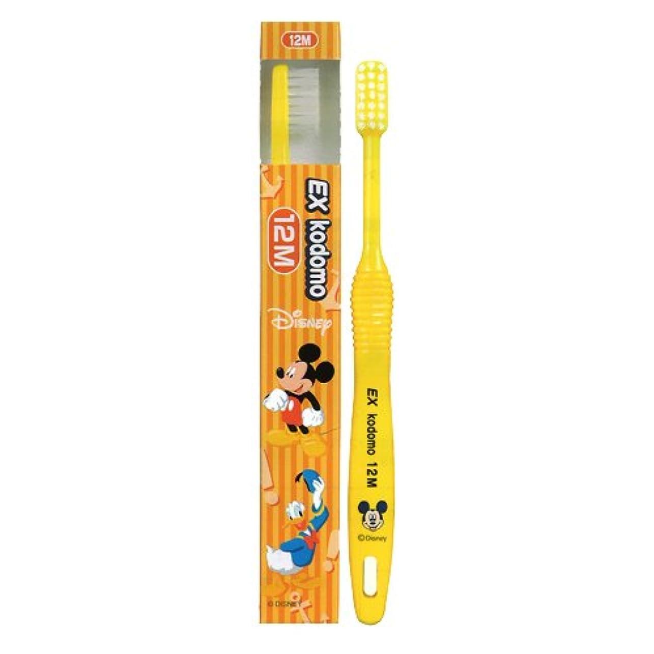 ミュウミュウ協力ページェントEX kodomo ディズニー 歯ブラシ 12(混合歯列後前期?5~9歳)M 4本入り