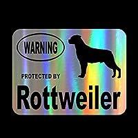車 ステッカーデカール-ロットワイラーによって保護された警告犬の車のステッカーパーソナライズされたデカールトラックオートバイの車のアクセサリーPVC13cmx10cm-レーザー