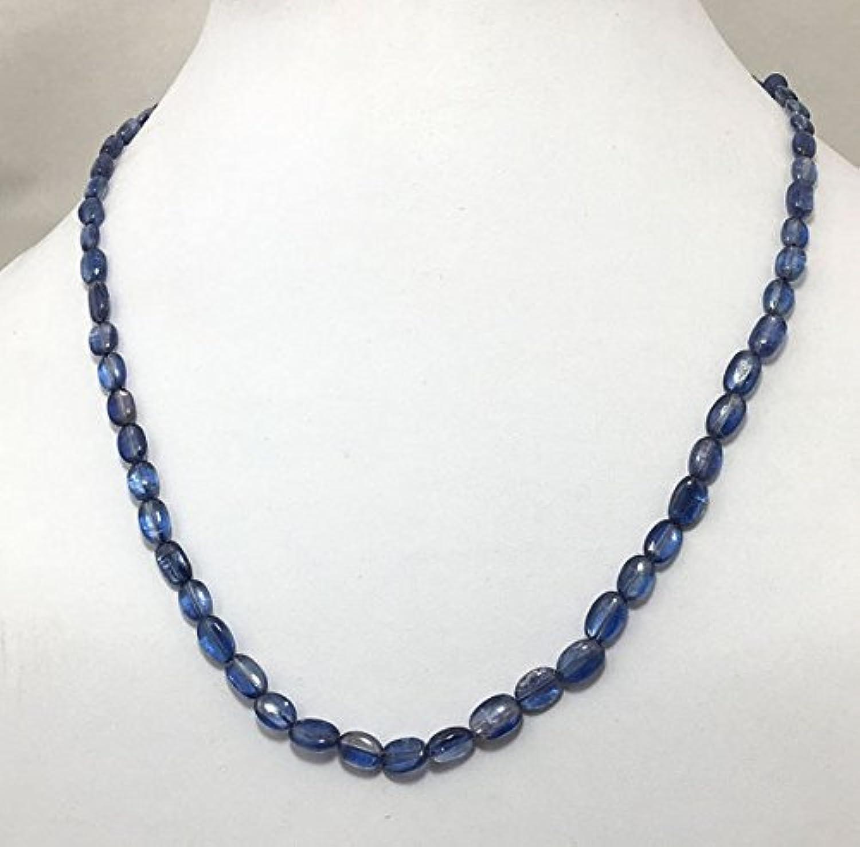 Natural Kyanite Plain Oval 4x5 to 7x9 mm Gemstone Beads 18  Semi Precious Beads