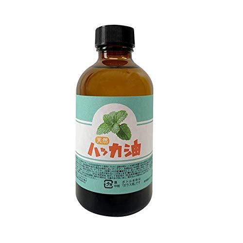 Sin 日本製 天然ハッカ油