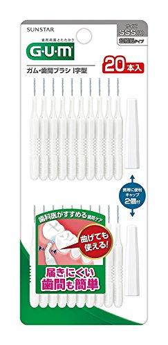 サンスター『GUM(ガム) 歯間ブラシI字型』