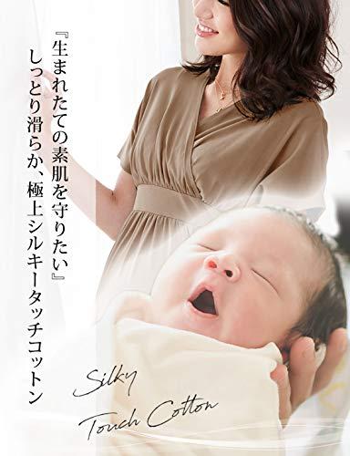 SweetMommyマタニティパジャマワンピースルームウェア授乳服シルキーコットンカシュクールタイプリラックスウェアマキシミント