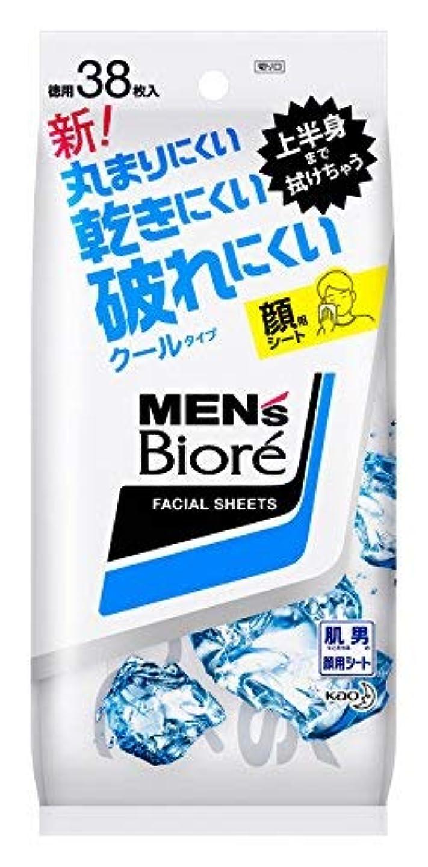 ゼロ証明有名花王 メンズビオレ 洗顔シート クール 卓上用 38枚入 × 6個セット