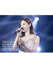 NOGIZAKA46 Mai Shiraishi Graduation Concert ~Always beside you~ (通常盤) (Blu-ray)