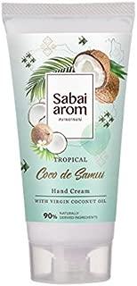 Sabai-arom Coconut De Samui Hand Cream 75 g. (4 Pack)