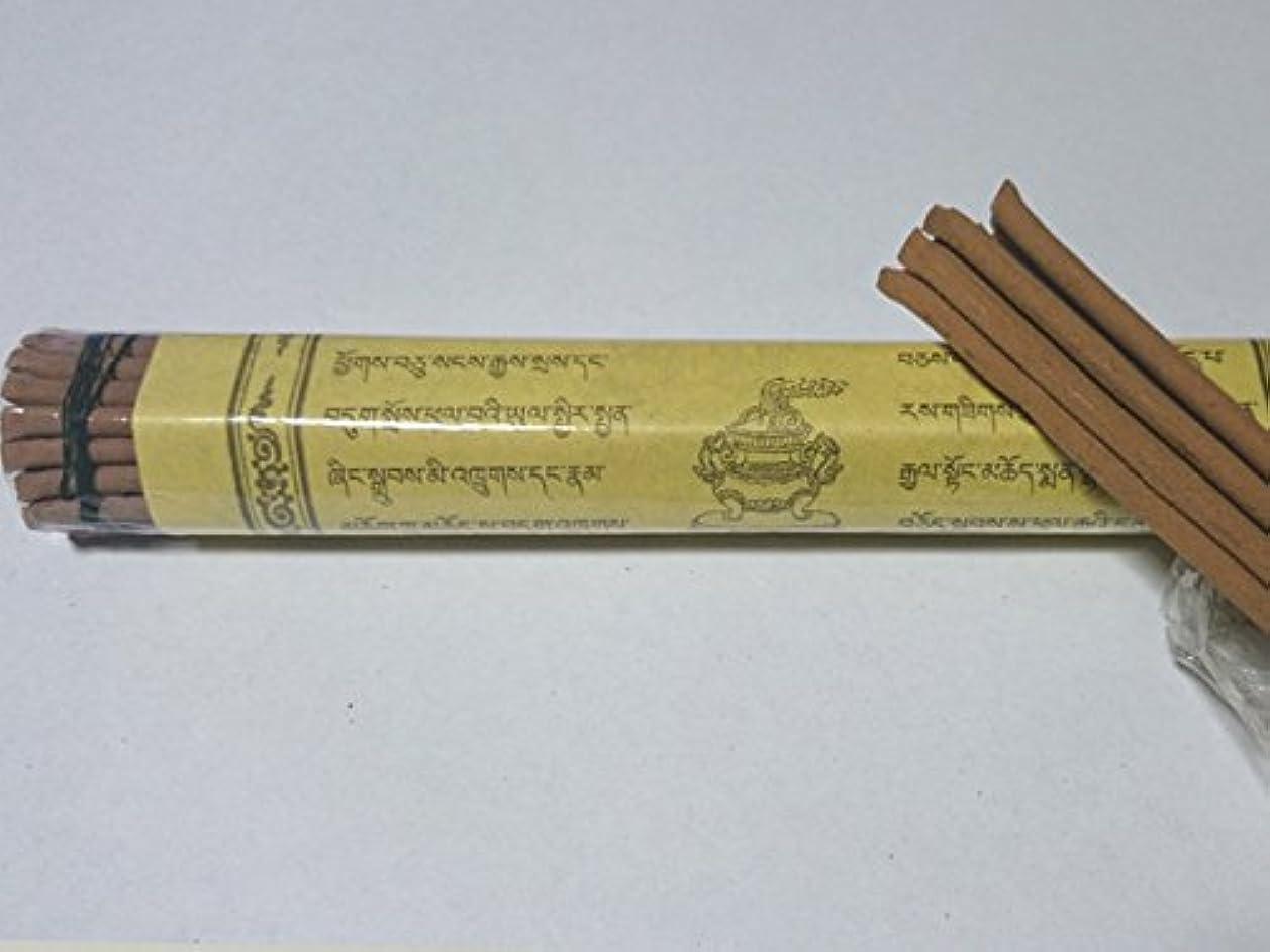 ハロウィン岸終了するNADO/ナドー ジャジュ インセンス Jaju Incense 約28本入り