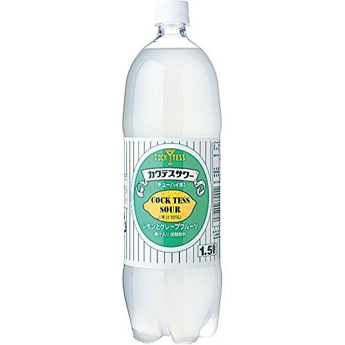 木村飲料 カクテスサワー レモンとグレープフルーツ 1500ml 1本