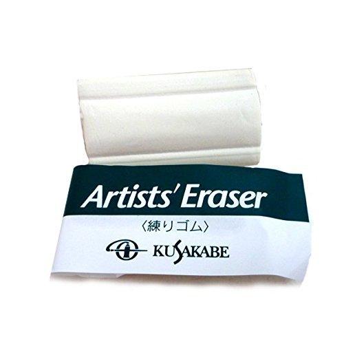 クサカベ『練りゴム Artists' Eraser』