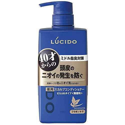 Lucido Hair & Scalp Conditioner 450ml(Green tea Set)